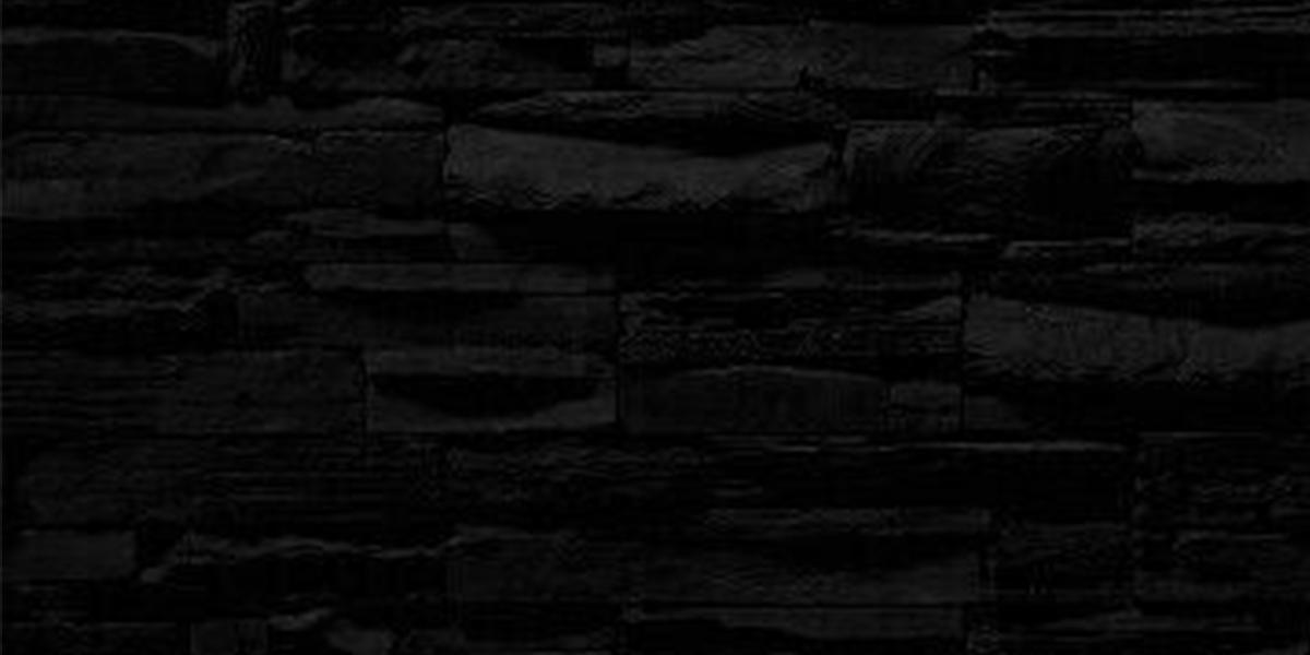stone-1200x600